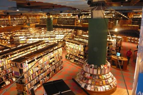 Interior of Livraria Cultura on Avenida Paulista (Divulgacao)